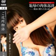 しおり|ご近所物語(RUSH ラッシュ グループ) - 広島市内風俗