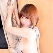 「☆★ピックアップガール★☆」01/23(水) 10:00 | アップルティ大分店のお得なニュース