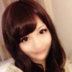 ゆみ|レンタル彼女 - 福山風俗
