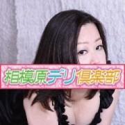 「☆インフォメーション☆」03/09(金) 13:02 | 相模原デリ倶楽部のお得なニュース