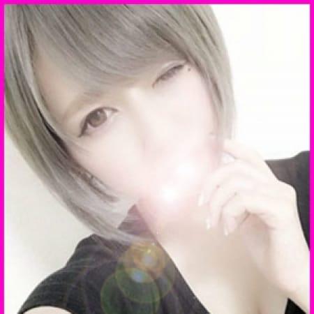 「出勤してましたっ!」03/13(火) 02:28 | ゆきの写メ・風俗動画