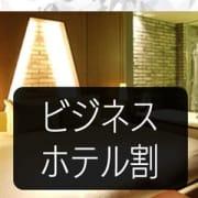 「ビジネスパックプラン」04/09(月) 17:02 | 池袋サンキューのお得なニュース