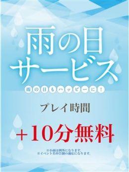 イベント | Girls Park(ガールズパーク)太田店 - 太田風俗