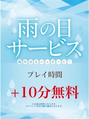 イベント|Girls Park(ガールズパーク)太田店 - 太田風俗