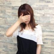 知紗(ちさ)さんの写真