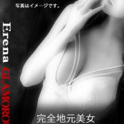 エレナ|グラマラス金沢 - 金沢風俗