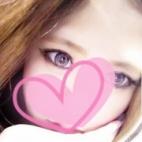 ルナ♡New face|グラマラス金沢 - 金沢風俗