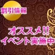 【●3人選べて指名無料】最大8,000円お得! グラマラス金沢