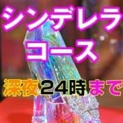 「【●シンデレラコース】75分コースも追加しました!」06/15(火) 23:44   グラマラス金沢のお得なニュース