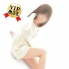 ゆな|30分1800円 奥様特急金沢店 日本最安 - 金沢風俗