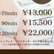 「☆Aromaの日 【毎月5日、15日、25日限定開催!】」04/05(金) 15:05 | AROMA性感倶楽部のお得なニュース