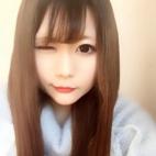 激カワロリボインHカップ☆かな