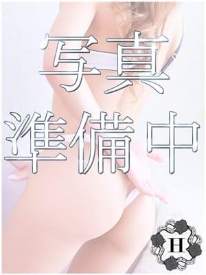 つむぎ|HEART PEER - 高崎風俗
