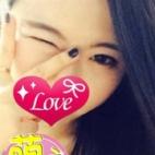 るいか【美少女と恋のバカンス!】|萌えデリ - 名古屋風俗