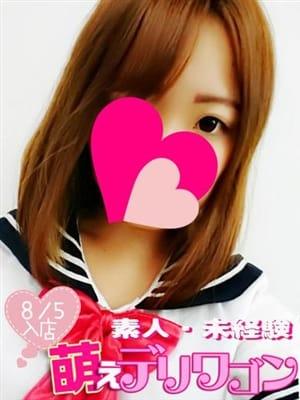 つきみ 萌えデリワゴン - 名古屋風俗