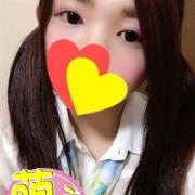 まいこ【黒髪完全素人娘】|萌えデリ - 名古屋風俗