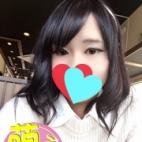 めろ【ロリロリ素人娘】|萌えデリ - 名古屋風俗