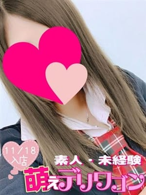 しほ 萌えデリワゴン - 名古屋風俗