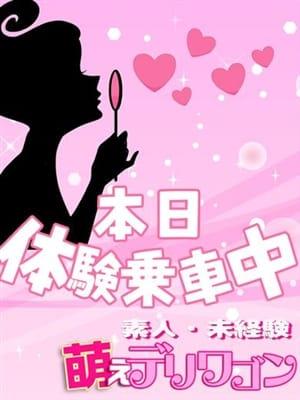 たまき【ミニキレカワ系少女】