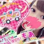 ◇女の子大募集◆|ラブワゴン - 名古屋風俗