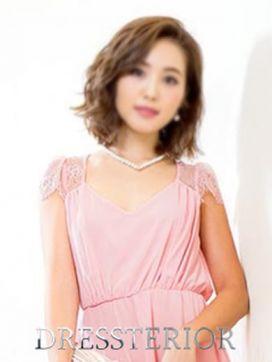大桃ゆみか|ドレステリア神戸で評判の女の子