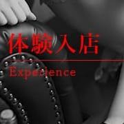 ☆体験☆うみ(A)