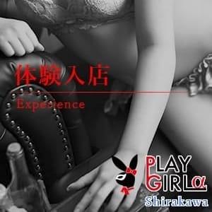 ◆体験◆あまね