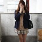 みゆき 女子高生はやめられない! - 日本橋・千日前風俗