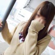 「ご新規様限定!!フリーコース60分!!」05/27(日) 22:22 | 女子高生はやめられない!のお得なニュース