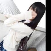 「ご新規様限定!!初回のみの激安イベント開催♪」07/17(火) 22:22 | 女子高生はやめられない!のお得なニュース