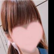 「最新の新人情報! 」09/18(火) 22:48 | 女子高生はやめられない!のお得なニュース