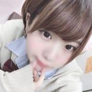 「30分7000円ポッキリで美少女に会える!!」01/16(水) 18:06 | 女子高生はやめられない!のお得なニュース