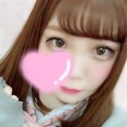 「◆いつもキラキラの笑顔◆ひなたちゃん【只今スグ】」01/17(木) 19:19 | 女子高生はやめられない!のお得なニュース