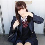 「30分7000円ポッキリでご案内!!」01/17(木) 20:06 | 女子高生はやめられない!のお得なニュース