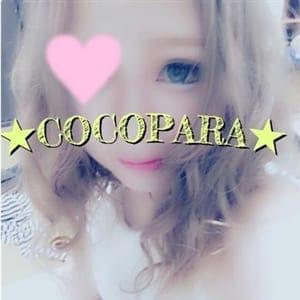 美咲☆超ロリ姫