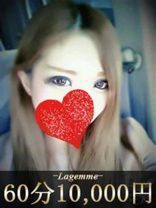 ひな(lagemme(ラジェム))のプロフ写真1枚目