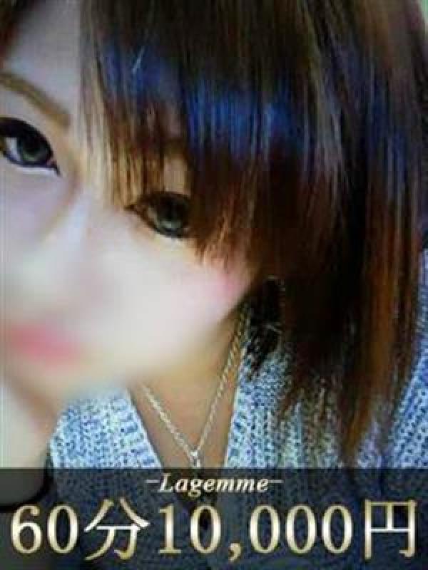 ゆうり(lagemme(ラジェム))のプロフ写真1枚目