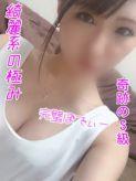 れい|千葉女学園でおすすめの女の子