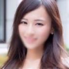 えりな 清楚な現役女子大生、お貸しします。 - 上野・浅草風俗