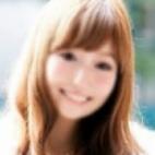 くみ|清楚な現役女子大生、お貸しします。 - 上野・浅草風俗