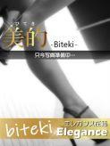 ツバキ★美脚スレンダー姉系 BITEKIでおすすめの女の子