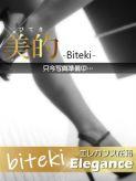 ナツミ★イイ艶系美人妻|BITEKIでおすすめの女の子
