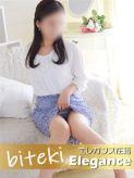 メグミ★黒髪清楚な美人妻|BITEKIでおすすめの女の子