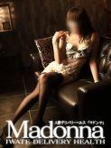 (盛)北林あき|岩手人妻熟女専門マドンナでおすすめの女の子