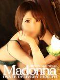 (盛)朝倉みなみ|岩手人妻熟女専門マドンナでおすすめの女の子