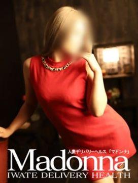 (盛)鈴木うみ|岩手人妻熟女専門マドンナで評判の女の子