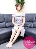 体験24F|「ミラクル愛。」でおすすめの女の子