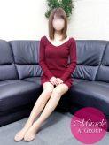 体験32才 「ミラクル愛。」でおすすめの女の子
