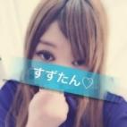 即尺無料★スズ奥様 奥さまJAPAN'14 仙南店-55分 6,500円 - 仙台風俗