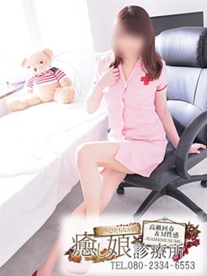 辻 はるき(高級回春&M性感マッサージ 癒し娘診療所)のプロフ写真1枚目